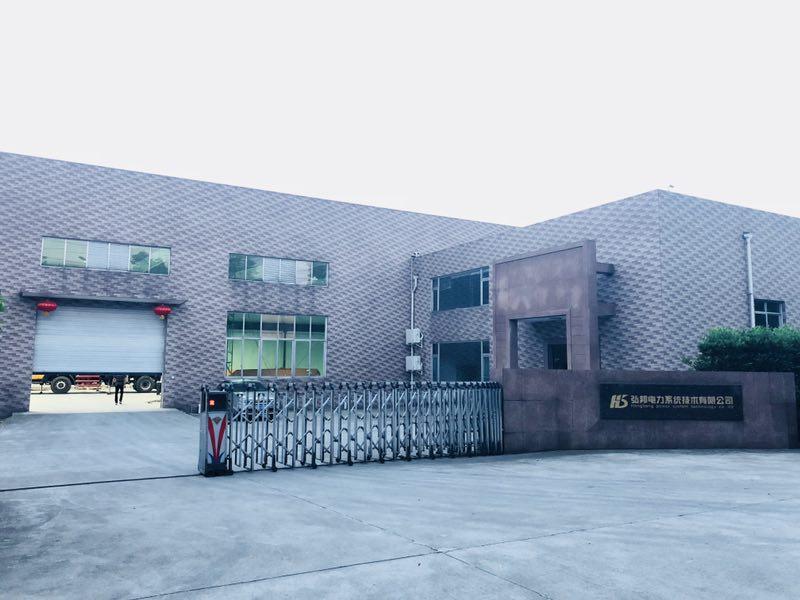 成都柴油亚博app官网下载组厂房展示